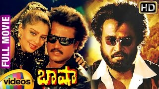 Basha Telugu Full HD Movie | Rajinikanth | Nagma | Raghuvaran | Deva | Suresh Krishna | Mango Videos