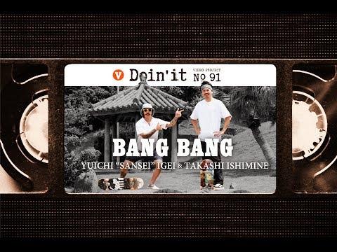 BANG BANG [VHSMAG]
