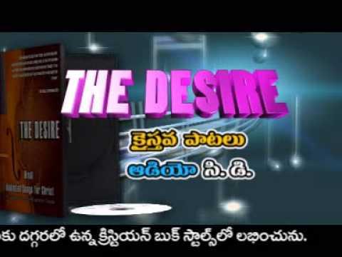 The Desire   Hindi Audio CD  Final