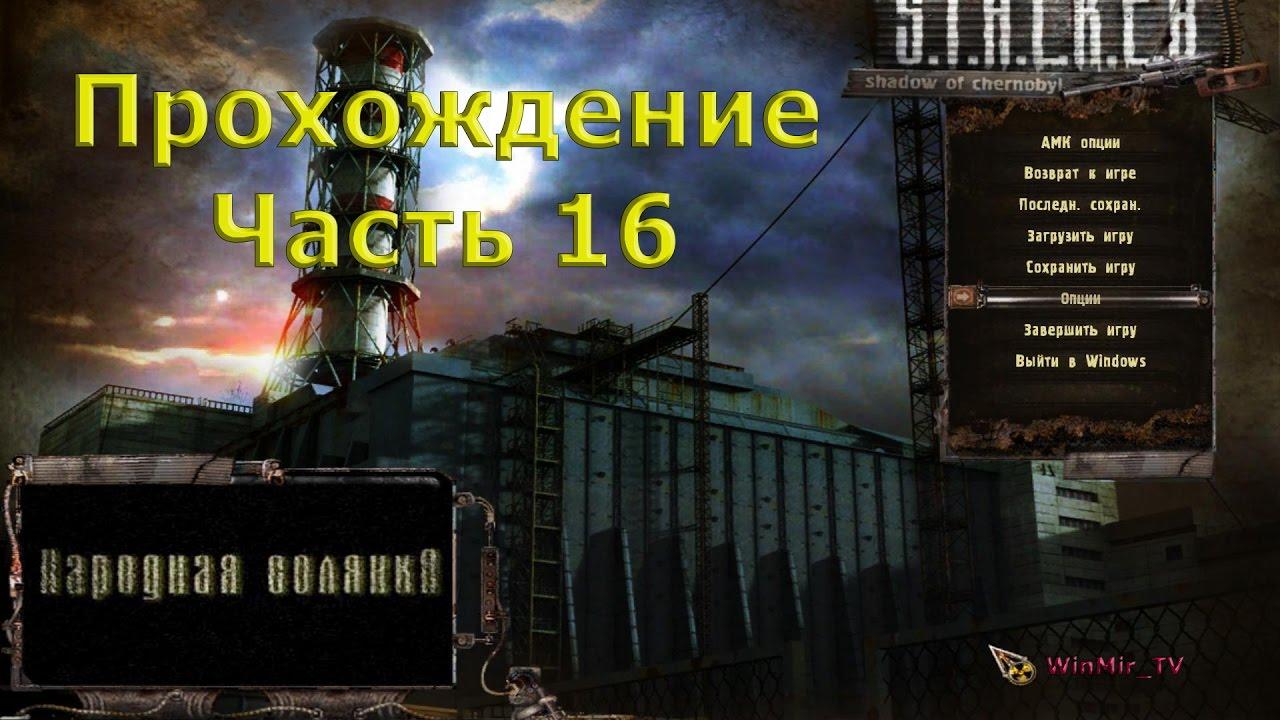 Конституция Российской Федерации (с изменениями на 21 июля)