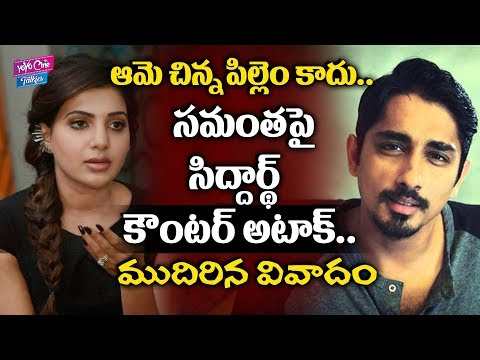 SIddharth Shocking Counter Punch To Samantha | Tollywood | Movie Updates | YOYO Cine Talkies