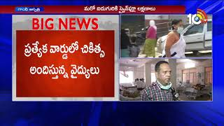 Swine Flu: 5 Positive Cases found in Gandhi Hospital | Hyderabad  News