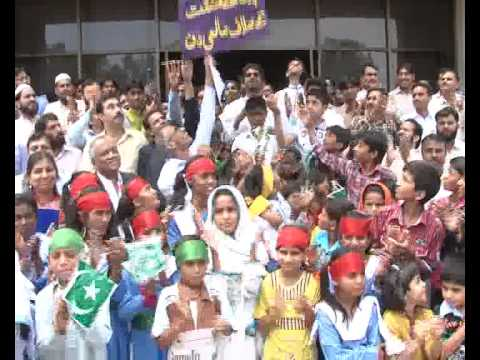 World Child Labour Day Ceremony Township Pkg By Sajjad Bhutta City42