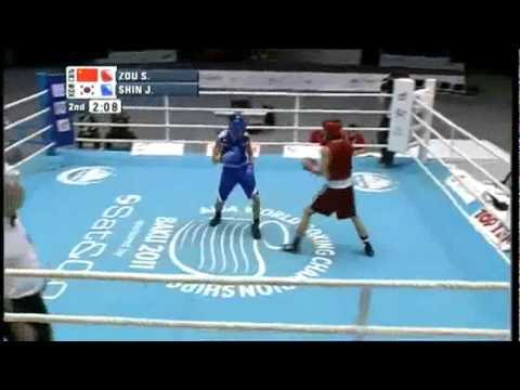 Light Fly (46-49kg) Finals - Zou Shiming (CHN) VS Shin Jong (KOR) - 2011 AIBA World Champs