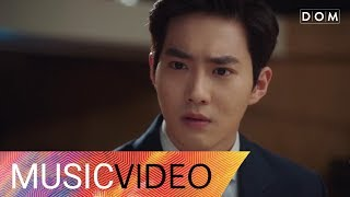 Download Lagu [MV] CHEEZE (치즈) - Hard for me 리치맨 OST Part.1 (Rich Man OST Part.1) Gratis STAFABAND