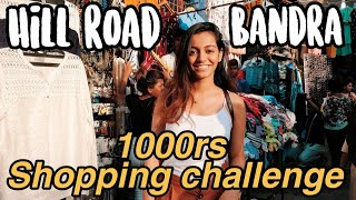 Outfit challenge under ₹1000 at Hill road Bandra + Try on haul | Mumbai Street shopping on budget