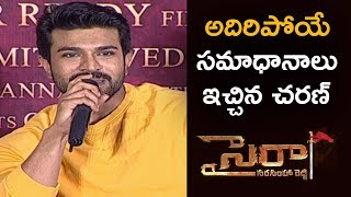 Mega Power Star Ram Charan Superb Answers To Media Questions @ Sye Raa Narasimha Reddy Teaser Launch