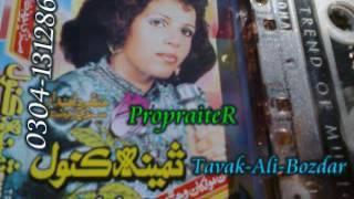 Download Samina Kanwal Old Songs Pand Yaari Jo Tavak Ali Bozdar 3Gp Mp4