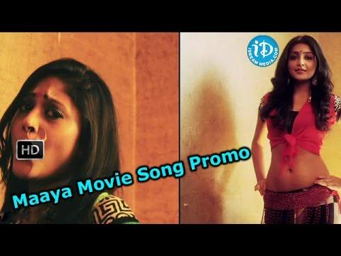 Maaya Movie Songs    Pokiri Raja Song Promo    Harshvardhan...