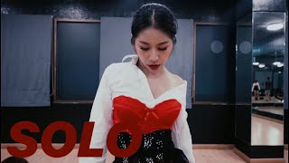 Jennie 39 Solo 39 Choreography Unedited Version By Deli Project From Thailand
