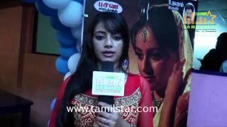 Nandhini Sree At Bhanu Movie Audio Launch