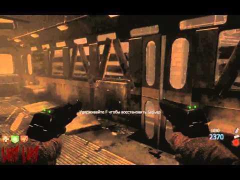 Играем в зомби режим Call of duty - Black Ops 2. Очередной спонтанный забег в Транзите.