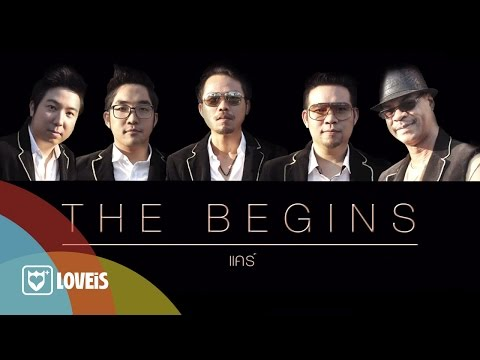 The Begins :  (Ost.) [Official Audio]