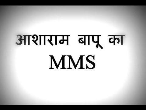 Asaram Bapu Mms video