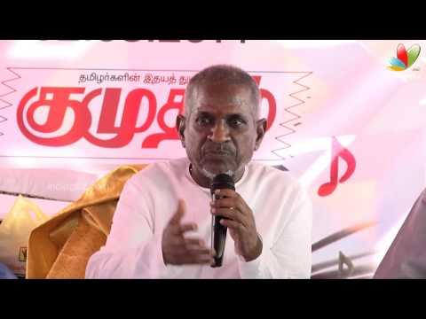 Ilayaraja Speech | 71st Birthday Celebration | Director Bala...