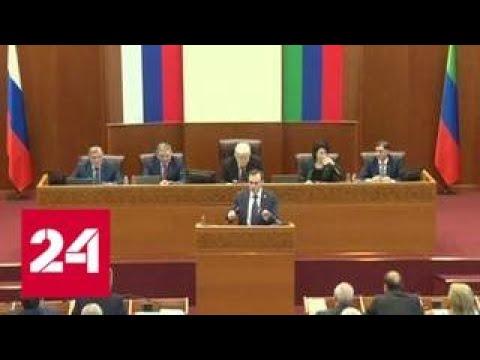 В Дагестане начались массовые аресты чиновников - Россия 24