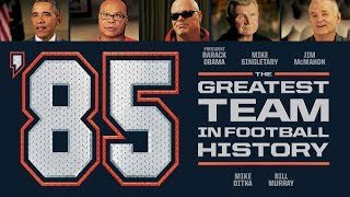'85: The Greatest Team In Football History - Official Trailer