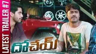 Dohchay Telugu Movie | Comedy Trailer | Naga Chaitanya | Kriti Sanon