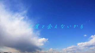 太陽族(花男・そら坊) 『青い空白い雲&ホタルの恋の歌』