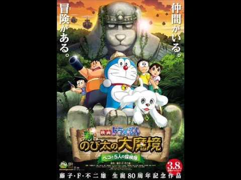 Peko of Doraemon Nobita New 2014 friends   Kimura Subaru thumbnail