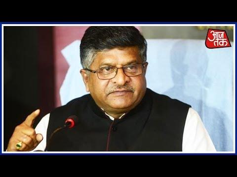 Modi Govt Has Rooted Out Corruption From Telecom Ministry, Says Ravi Shankar Prasad