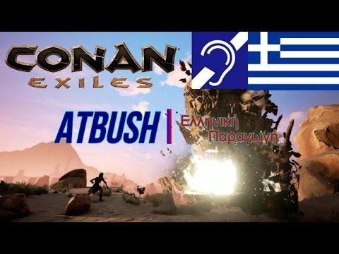 Conan Exiles, Greek, Επεισόδιο 16, Atbush.