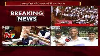YCP MP Varaprasad Rao Face to Face Over Parliament Adjourned || No Confidence Motion