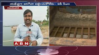 CM Jagan Angry On Officials Over Sand Mafia | ABN Report At Vijayawada Sand Ramp