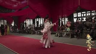 【秦時麗人明月心】The King's Woman 拍攝花絮 麗姬劍舞