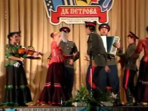 """свадебная песня Донских казаков - анс. """"Благовестъ"""""""