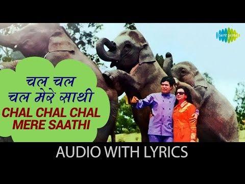 Chal Chal Chal Mere Saathi with lyrics | Haathi Mere Saathi | Kishore Kumar