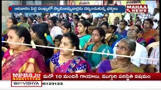 Huge Devotees Rush At Srisailam Temple