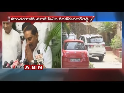 Former CM Kiran Kumar Reddy speaks to media after meeting Oommen Chandy