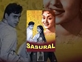 Sasural Old Classic Hindi Movie
