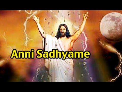 Anni Sadhyame || Navodayam || Telugu Christian Songs video