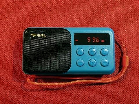 QAM S-810 Storytelling FM Radio MP3 Player Review