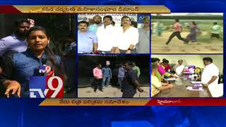 Pawan Kalyan secret meeting with Tollywood biggies on casting couch @ Annapurna Studios
