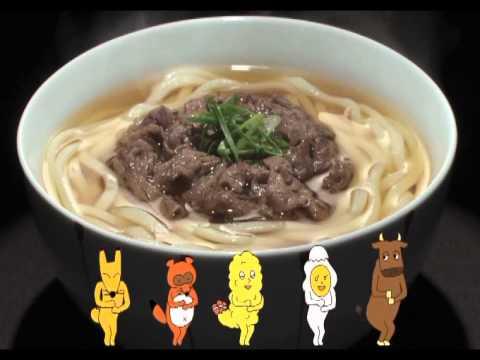 「うどんかぞえうた」※ヒガシマル醤油「うどんスープ」CM(東日本版)