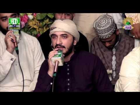 Wo mera nabi hai Muhammad Daniyal Umar Qadri 2017 (0322_4524281)