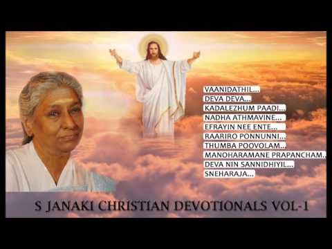 S Janaki | Malayalam Christian Devotionals | Jesus Songs Jukebox Vol 1 | SJ MuSiQ