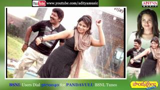 Pandavulu - Pandavulu Movie Full Songs - Muddhu Muddhu Song