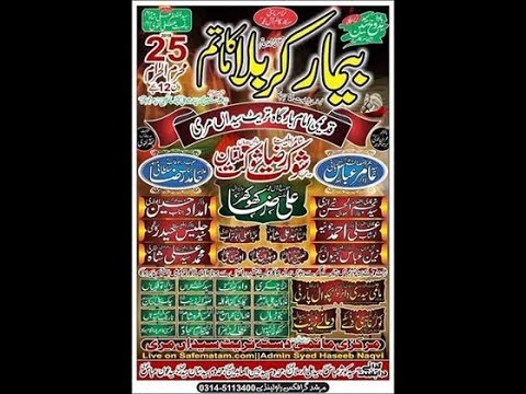 Live Majlis AZa 24  Muharam Qadeemi Imam Bargah Trait Syedan Muree  2019