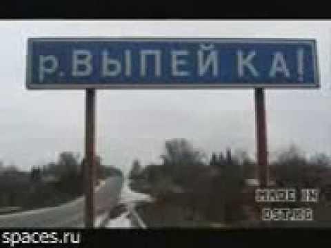 Russkie prikol