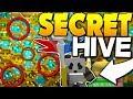 THE ULTIMATE *SECRET* HIVE SETUP! (MUST HAVE) - Roblox Bee Swarm Simulator