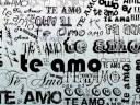 Que tal fondo flamenco letra
