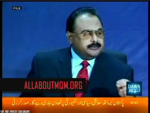 Restoration of Former Local Body Government to rehabilitate flood Vicitms : MQM Quaid Altaf Hussain