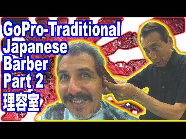 [HD] Visit to Traditional Japanese Barber-Part 2 - 伝統的な理容室 V