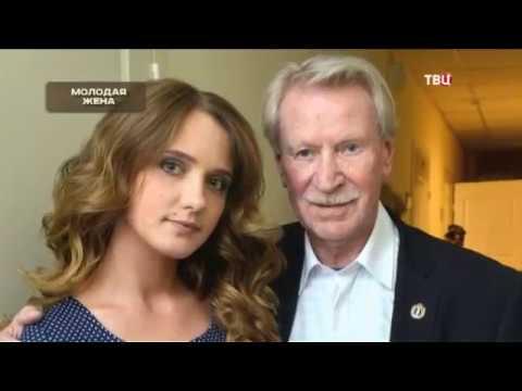 Молодая жена. Хроники московского быта