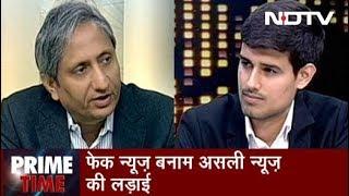 Prime Time With Ravish Kumar, Nov 9, 2018 | In Conversation With YouTuber Dhruv Rathee