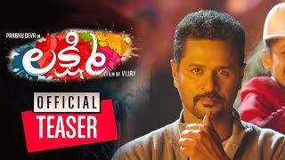 Lakshmi Telugu Teaser  Lakshmi Telugu Movie Latest